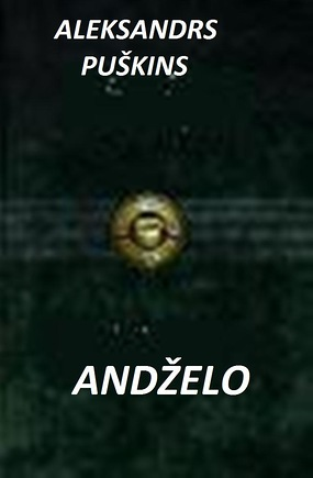 AndzeloAPushkinsfb2