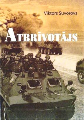 Atbrivotajs(V.Suvorovs)
