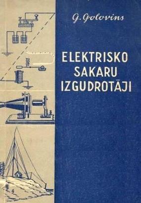 ElektriskosakaruizgudrotajiGGolovins1952fb2