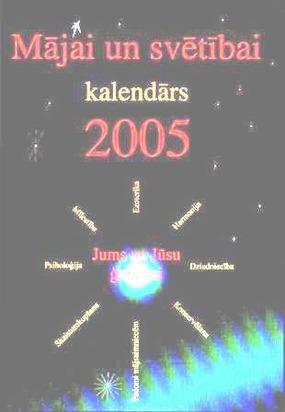 Kalendars 2005 majai un svetibai