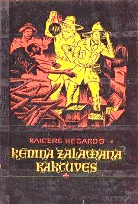 Kenina Zalamana raktuves(R.Hegerds)