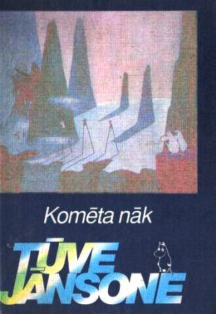 kometanak