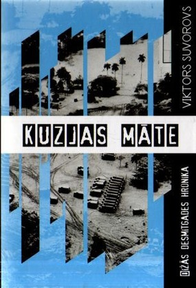 Kuzjas mate(V.Suvorovs)