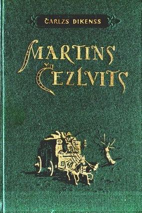 MartinsCezlvitsCDikenssfb2