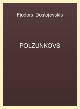 PolzunkovsFDostojevskisfb2