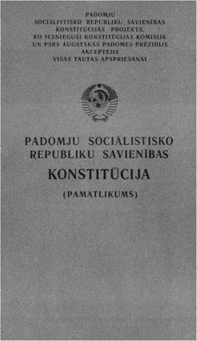 PSRSkonstitucija1978fb2 (1)