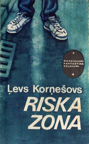 RiskazonaLKornesovsfb2