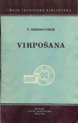 virposana-1956_small1