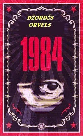 1984dOrvelsfb2