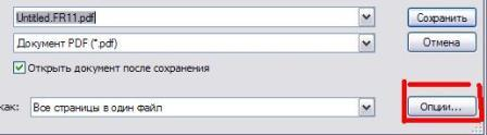 2.abby-finereader-konfigur-prieks-PDF-saspiesanas.jpg