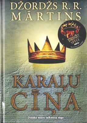 2.Karalu cina(D.R.R.Martins)