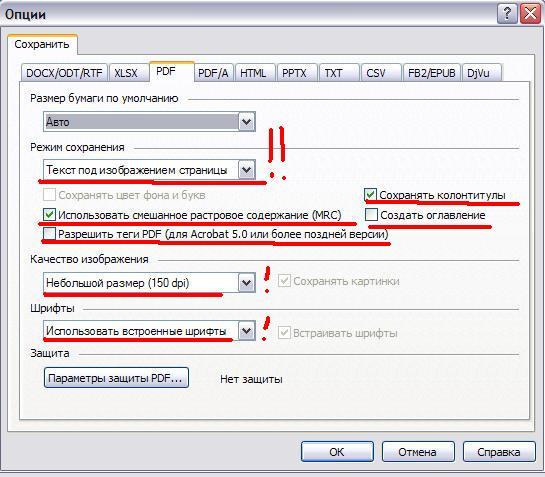 3.abby-finereader-konfigur-prieks-PDF-saspiesanas.jpg