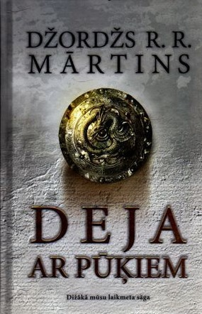 7.Deja ar pukiem-1(D.R,R.Martins)