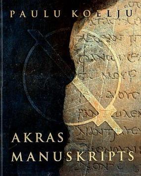 Akras manuskripts(P.Koelju)
