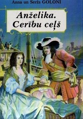 Anzelika11Ceribucels1ASGolonifb2