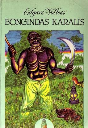 BongindaskaralisEVollessfb21