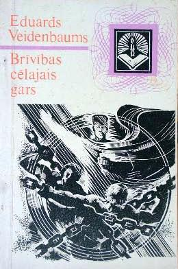 brivgars