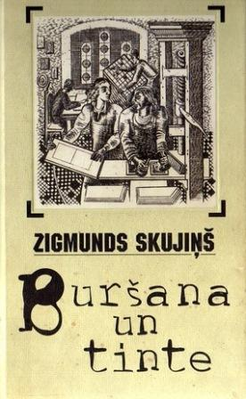 BursanauntinteZSkujinsfb2