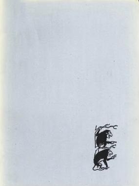 Херлуф Бидструп • РисункиТом 3