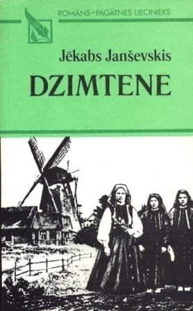 Dzimtene-3(J.Jansevskis)