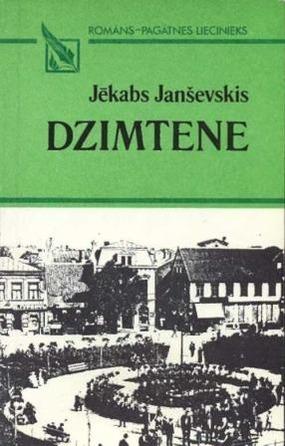 Dzimtene-4(J.Jansevskis)