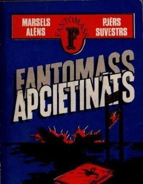 Fantomass-11 Apcietinats(M.Alens P.Suvestrs)