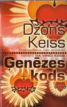 GenezeskodsDKeissfb2