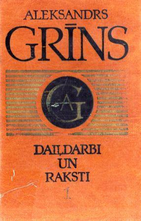 grinsraksti-1
