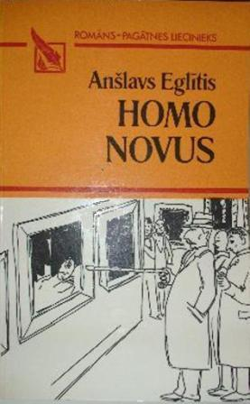 homonovus