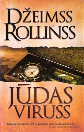 JudasvirussDRollinssfb2