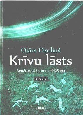 Krivulasts2OOzolinsfb2