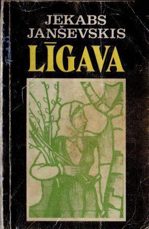 ligava1-2