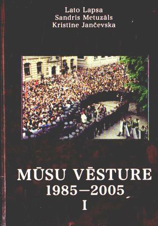 musuvesture-1