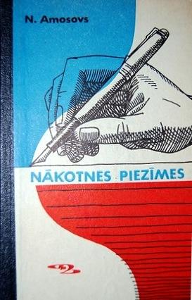 NakotnespiezimesNAmosovsfb2