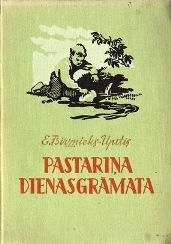 PastarinadienasgramataEBirznieksUpitisfb2