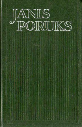 poruks-2