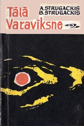 TalavaraviksneABStrugackifb2