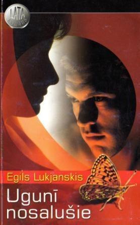 Uguni nosalusie(E.Lukjanskis)