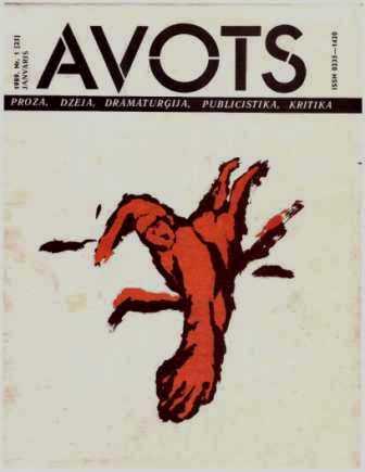Avots 1998.01