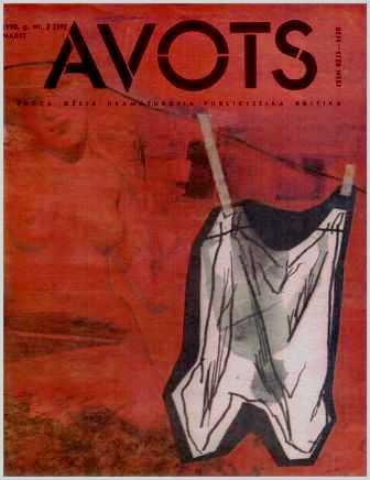 Avots_1990