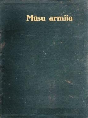 Musu armija(A.E.Siders)