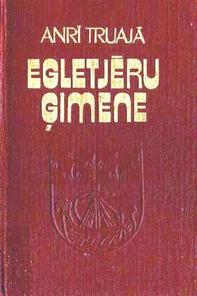 Egletjeru gimene(A.Truaja)