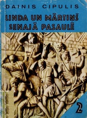 Linda un Martins senaja pasaule(D.Cipulis)