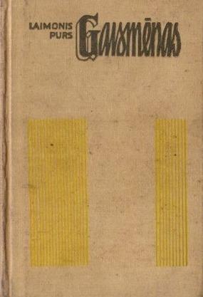 Gaismenas(L.Purs)