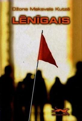 Lenigais(D.M.Kutze)