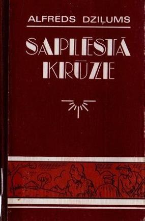 Saplesta kruze(A.Dzilums)