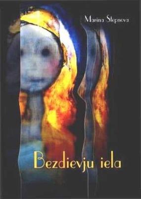 Bezdievju iela(M.Stepanova)