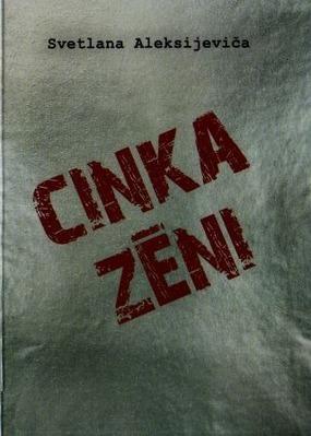 Cinka zeni(S.Aleksijevica)
