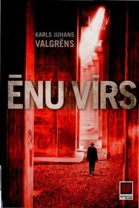 Enu virs(K.J.Valgrens)