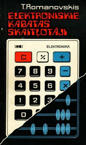 Elektroniskie_kabatas_skaitljotaaji-1980(T.Romanovskis)